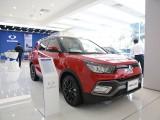 Xe Hàn SsangYong giảm 180 triệu cho mẫu SUV gia đình tại Việt Nam