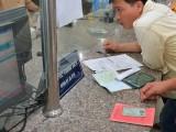 Chính phủ đồng ý bỏ hình thức quản lý dân cư đăng ký bằng sổ hộ khẩu
