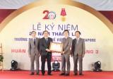 越南-新加坡高等职业学校成立20周年纪念典礼暨荣获三级劳动奖章