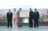 土龙木大学举行越南教师节纪念会