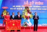 平阳经济中等学校举行建校40周年纪念集会暨省人民委员会颁发的锦旗受旗仪式