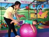 Rối loạn phổ tự kỷ: Phát hiện, điều trị sớm để trẻ hòa nhập cộng đồng