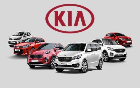 Toàn bộ xe KIA lắp ráp trong nước giảm giá, thị trường diễn biến khó lường
