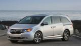 Honda sẽ triệu hồi Odyssey và Accord tại Việt Nam