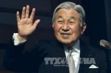 日本明仁天皇将于2019年退位