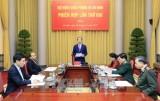 2016至2021年任期国防与安全委员会第二次会议召开