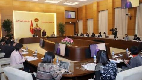 亚太议会论坛第26届年会组委会召开第三次例会