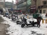 Tuyết rơi đặc tại Thường Châu: Đội U.23 Việt Nam vẫn chuẩn bị tâm thế ra sân