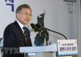 Yonhap: Ông Kim Jong Un nói đã quyết định ngừng phóng tên lửa
