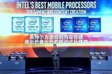 Intel trình làng bộ xử lý Intel Core i9 cực khủng cho laptop