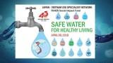 增强水资源保护意识,改善生活与生态环境