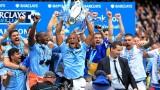 Giải ngoại hạng Anh: Man City lên ngôi vô địch