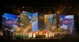 Becamex IDC kỷ niệm 30 năm phát triển
