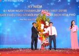 Kỷ niệm 61 năm ngày thành lập Ngân hàng Đầu tư và Phát triển Việt Nam