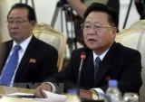 Triều Tiên tổ chức hội nghị cấp cao thúc đẩy đường lối chiến lược mới