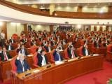 Thông báo Hội nghị lần thứ bảy Ban Chấp hành Trung ương Đảng Khóa XII