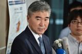 Mỹ-Triều Tiên xúc tiến nhiều cuộc thảo luận chuẩn bị thượng đỉnh
