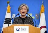 Hàn Quốc muốn chấm dứt chiến tranh Triều Tiên ngay trong năm 2018