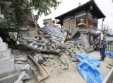 Chưa có thông tin người Việt thương vong trong động đất Nhật Bản