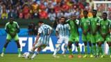 Lượt trận cuối bảng D, Argentina – Nigeria: Vũ điệu Tango tấu khúc rộn ràng?