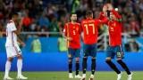 Hòa chật vật, Tây Ban Nha tuyên chiến chủ nhà Nga
