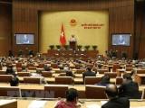 越南9部法律将于7月1日起生效