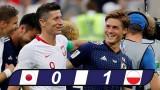 Nhật Bản 0-1 Ba Lan: Samurai hú hồn đi tiếp