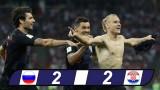 Nga 2-2 (luân lưu 3-4) Croatia: Croatia nhọc nhằn vào bán kết