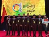 6 học sinh Việt dự Olympic Toán học quốc tế đều giành huy chương
