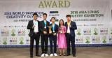 越南学生在2018年世界发明创意竞赛赢得3枚金牌