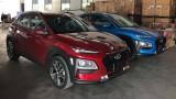 Hyundai Kona ra mắt tuần tới, giá từ khoảng 600 triệu