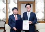 Đoàn công tác tỉnh Bình Dương làm việc tại TP.Daejeon (Hàn Quốc)