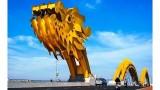 岘港市荣获2018年越南国家绿色城市美称