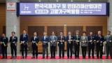 东盟七国木制品展览会在韩国举行