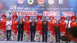 2018年越南国际建材展开幕