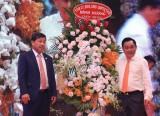大南旅游区成立10周年纪念典礼