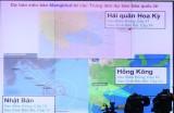 Bão Mangkhu sẽ ảnh hưởng trực tiếp đến Vịnh Bắc Bộ ngày 16-17/9