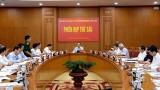 越南国家主席陈大光主持召开越共中央司法改革指导委员会第6次会议