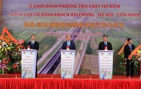 越中国际道路运输线路试点运行