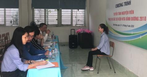 平阳省共青团招募在平阳举行的WTA相关活动服务志愿者
