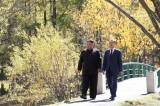 Khả năng nhà lãnh đạo Triều Tiên sẽ thăm Seoul vào tháng 12 tới