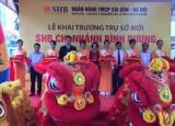 Ngân hàng Thương mại cổ phần Sài Gòn - Hà Nội: Khai trương trụ sở mới Chi nhánh Bình Dương