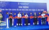 Khai trương trung tâm tiêm chủng vắcxin VNVC công viên Thanh Lễ - Bình Dương