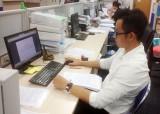 Đăng ký thành lập doanh nghiệp qua mạng: Bước tiến trong cải cách thủ tục hành chính