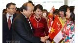 越南政府总理阮春福抵达新加坡出席第33届东盟峰会