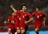 Giúp Việt Nam đá bại Malaysia, Công Phượng mong vô địch AFF Cup 2018