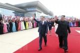 Không có dấu hiệu về khả năng nhà lãnh đạo Triều Tiên thăm Seoul