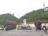 Việt Nam-Lào hợp tác giữ gìn vùng biên giới ổn định và phát triển