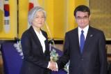 Nhật Bản và Hàn Quốc điện đàm trong bối cảnh quan hệ căng thẳng