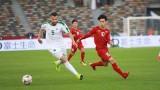 2019年阿联酋亚洲杯小组赛: 伊拉克队3-2逆转战胜越南队